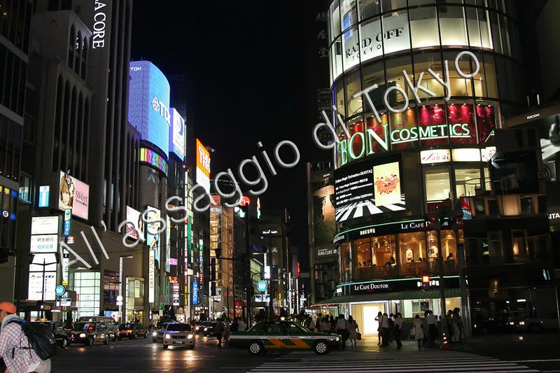 all-2527assaggio-di-tokyo