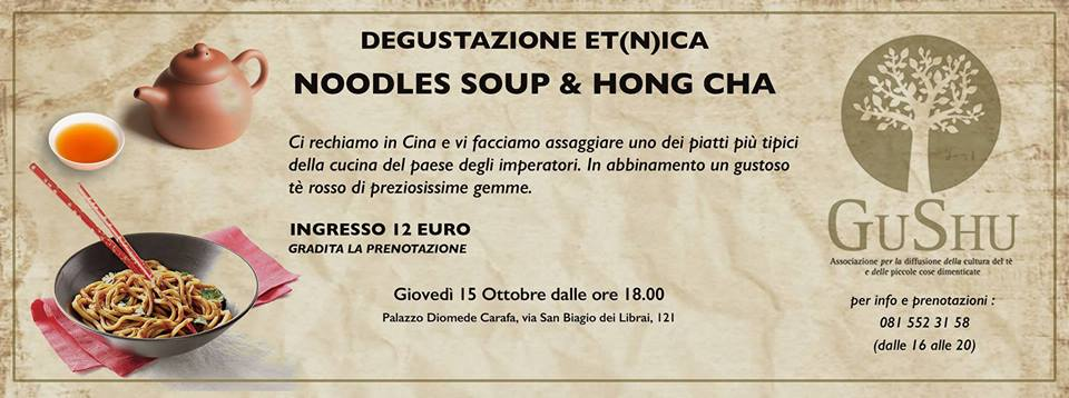 Gu Shu Noodles & Hong Cha