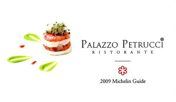logo Palazzo Petrucci